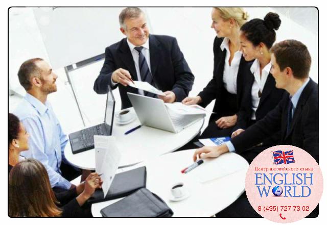 Учить английский в офисе на территории заказчика