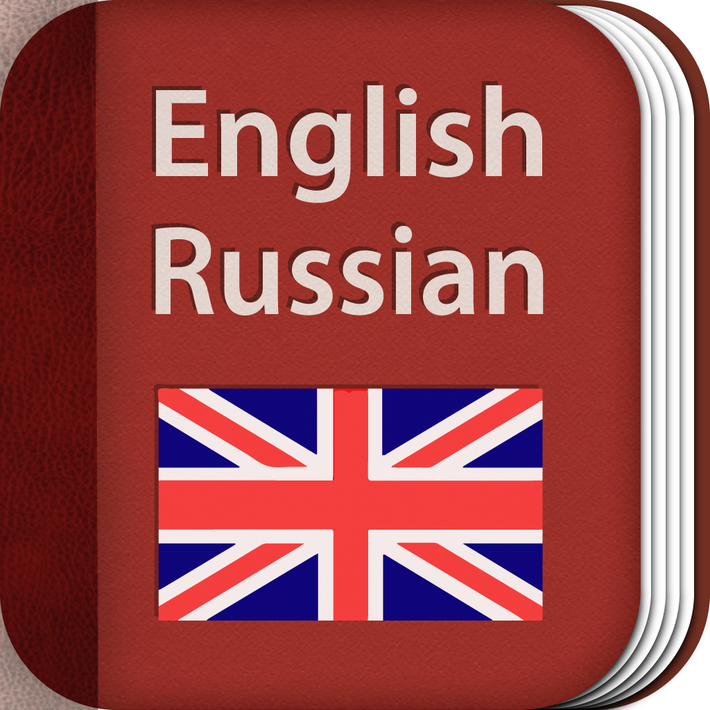 The concise oxford russian-english english-russian dictionary