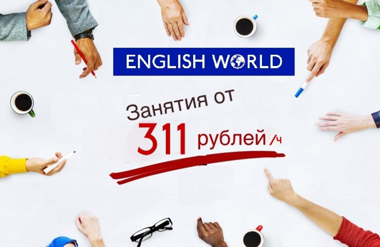 311 rub